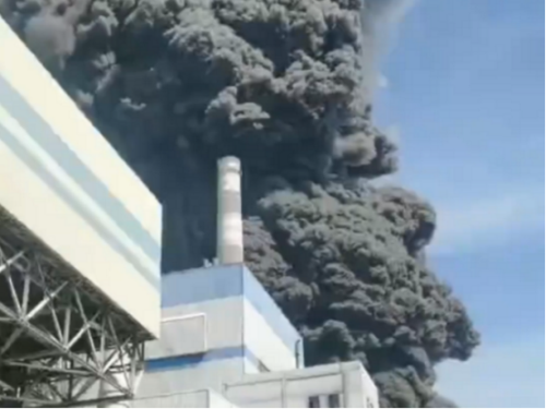 A fire broke out in a Silicone raw material manufacturer's factory