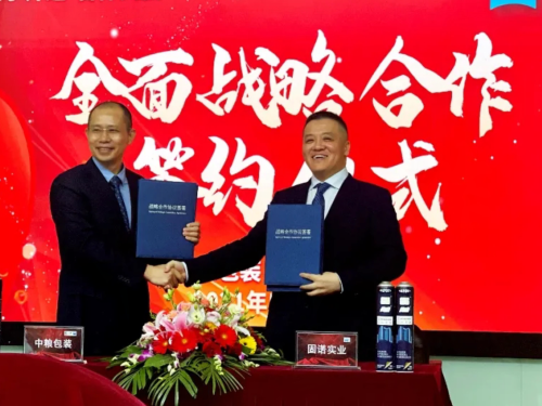 GNS & COFCO Deepening Cooperation