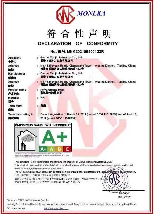 Keskkonna A+sertifikaat