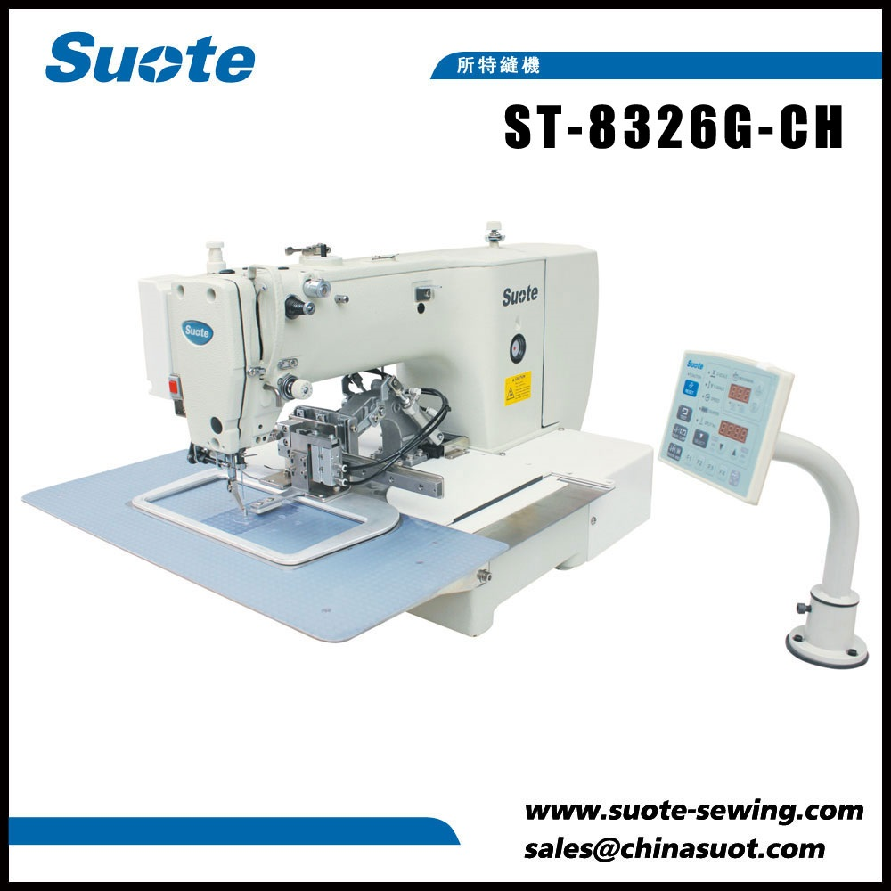Electronic Logo Stitch Pattern Sewing Machine