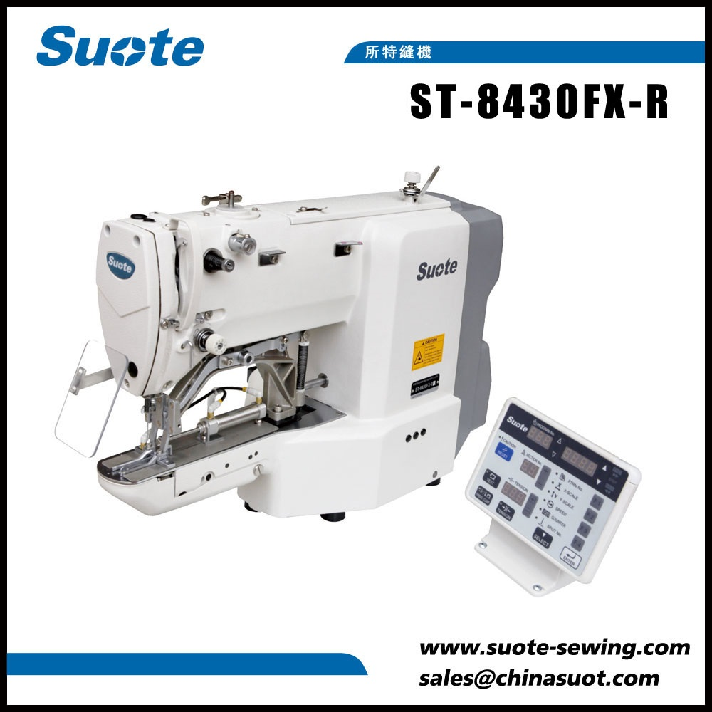 Electronic Elastic Ribbon Splicing Sewing Machine