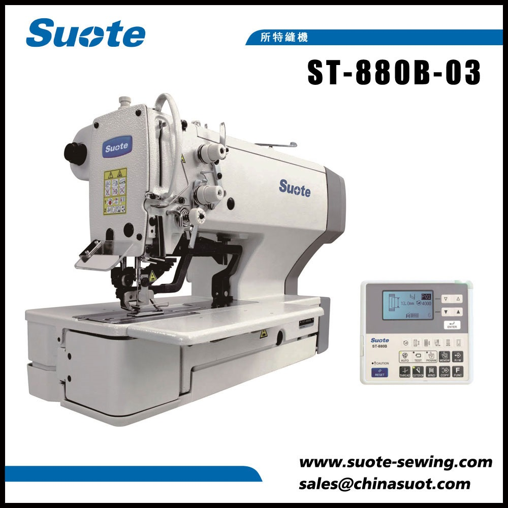Electronic Direct Drive Lockstitch Button Hole