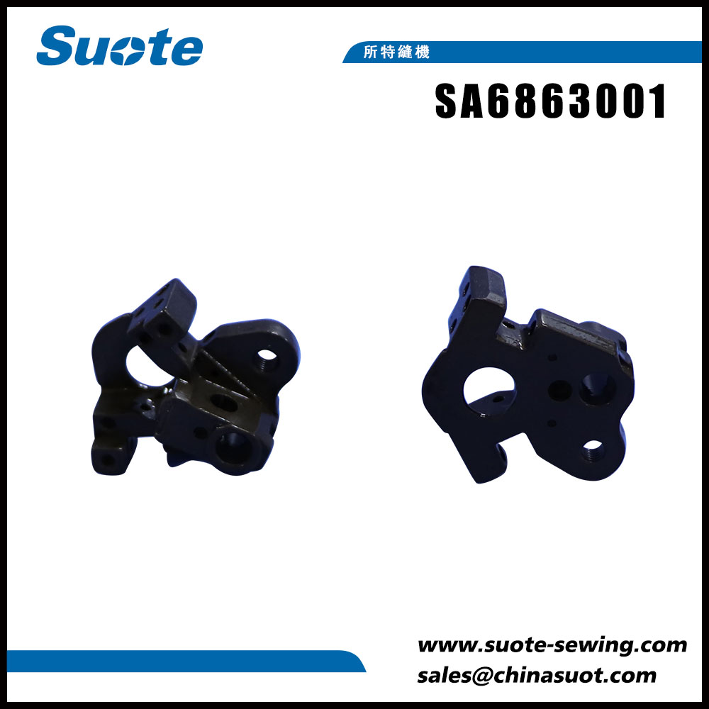 SA6863001 LS Holder Base