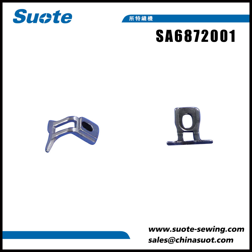 SA6872001 Needle Guard U