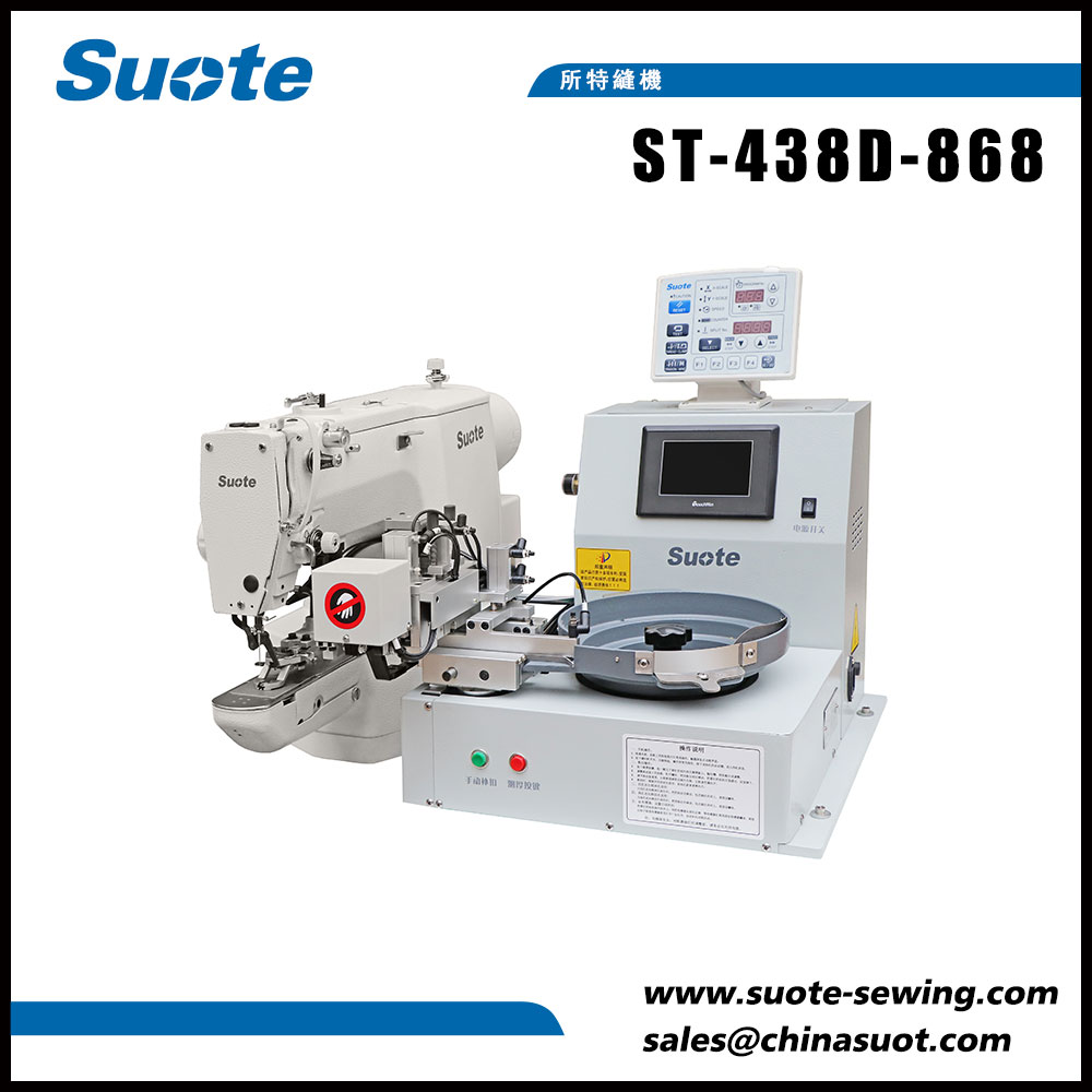 Electronic Automatic Button Feeding Machine