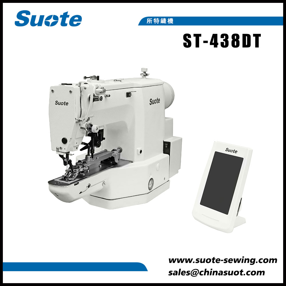 Electronic Snap Button Machine, Touch Screen Panel