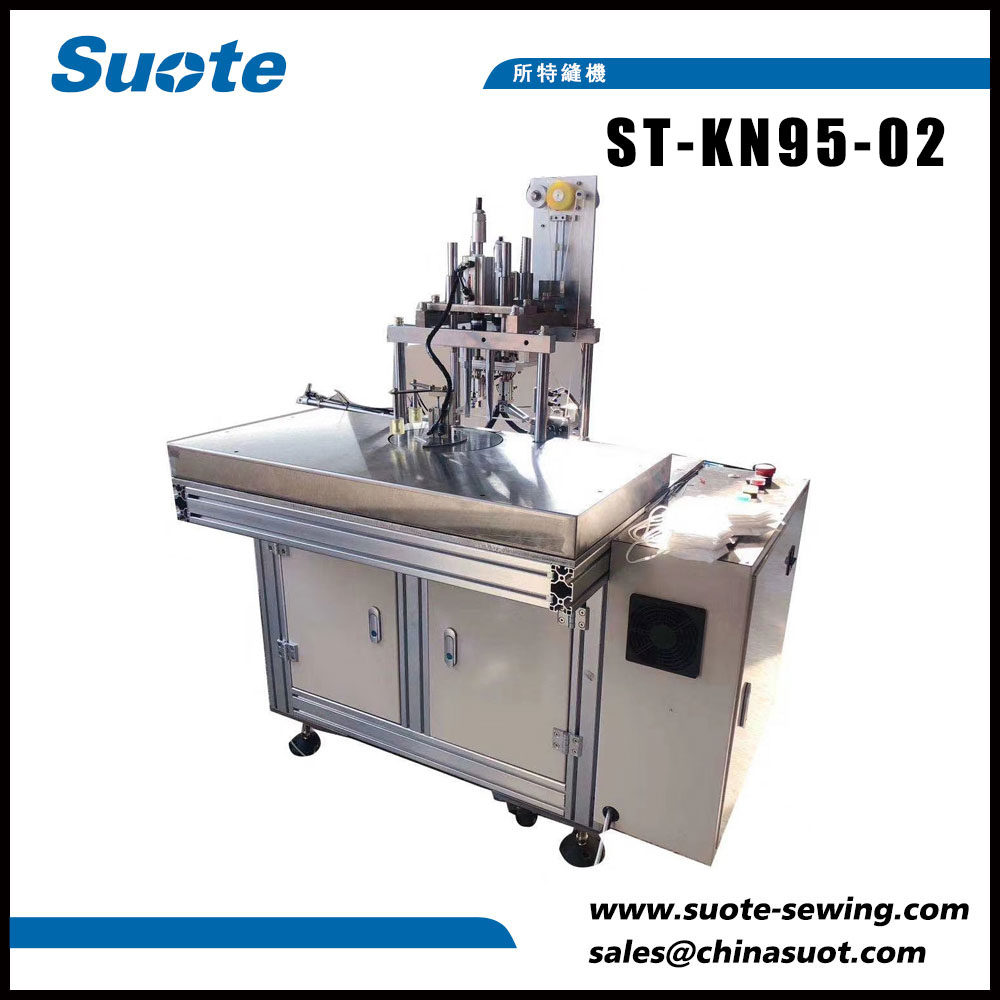 Features of automatic cup-shaped face mask making machine