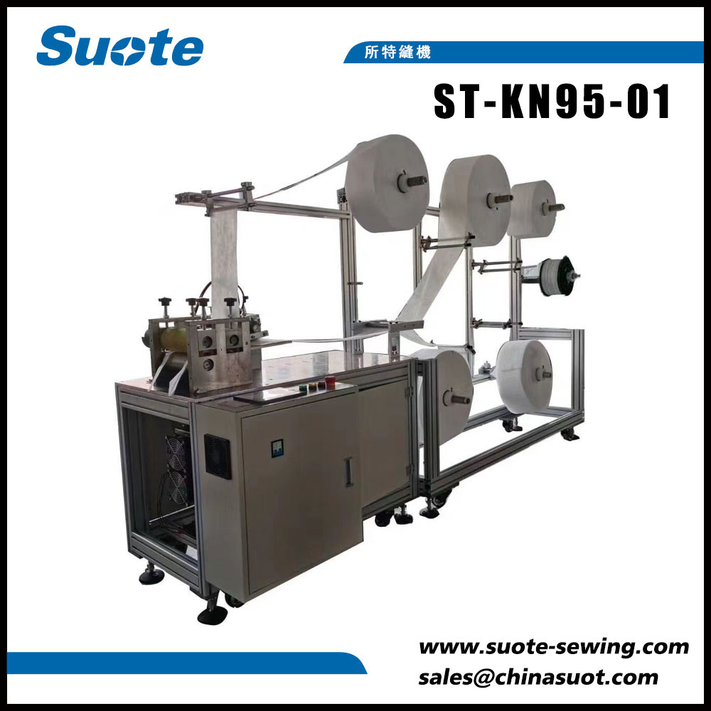 KN95 AUTOMATIC SLICE MACHINE