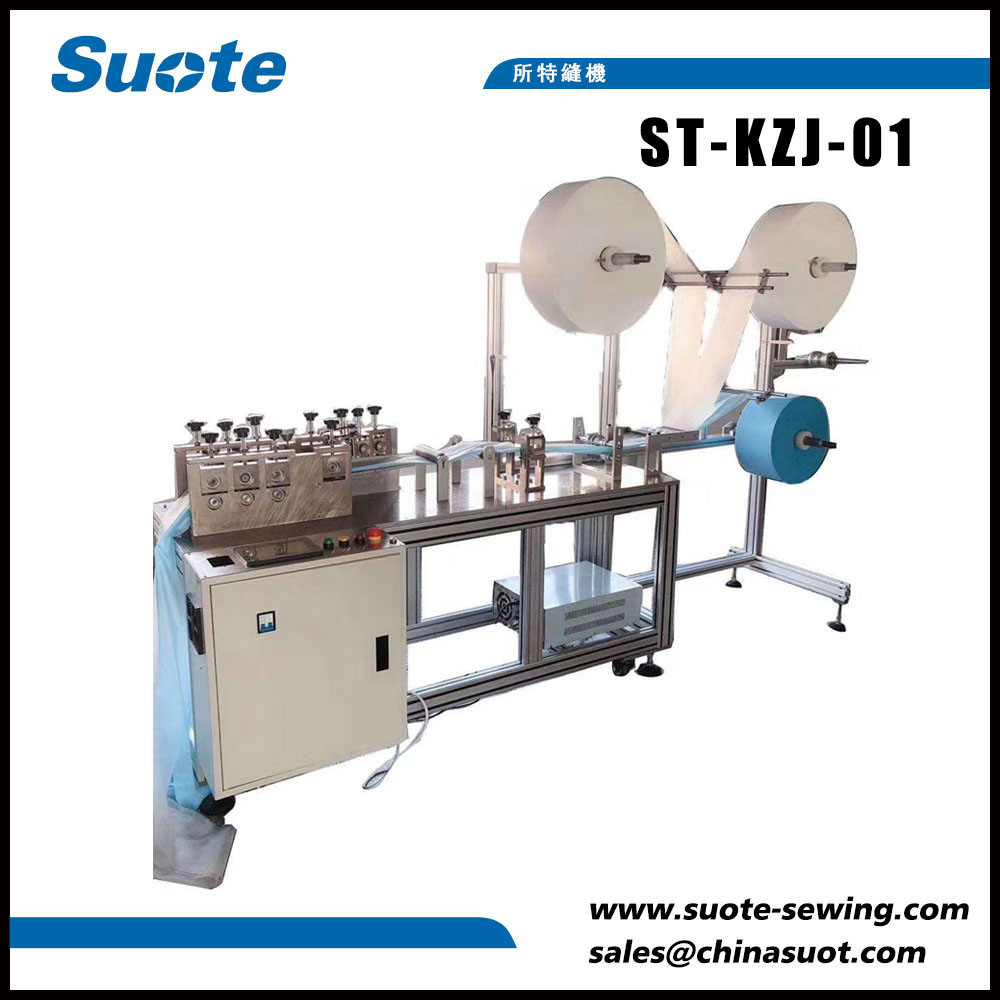 Automatic Silce Machine for Masks