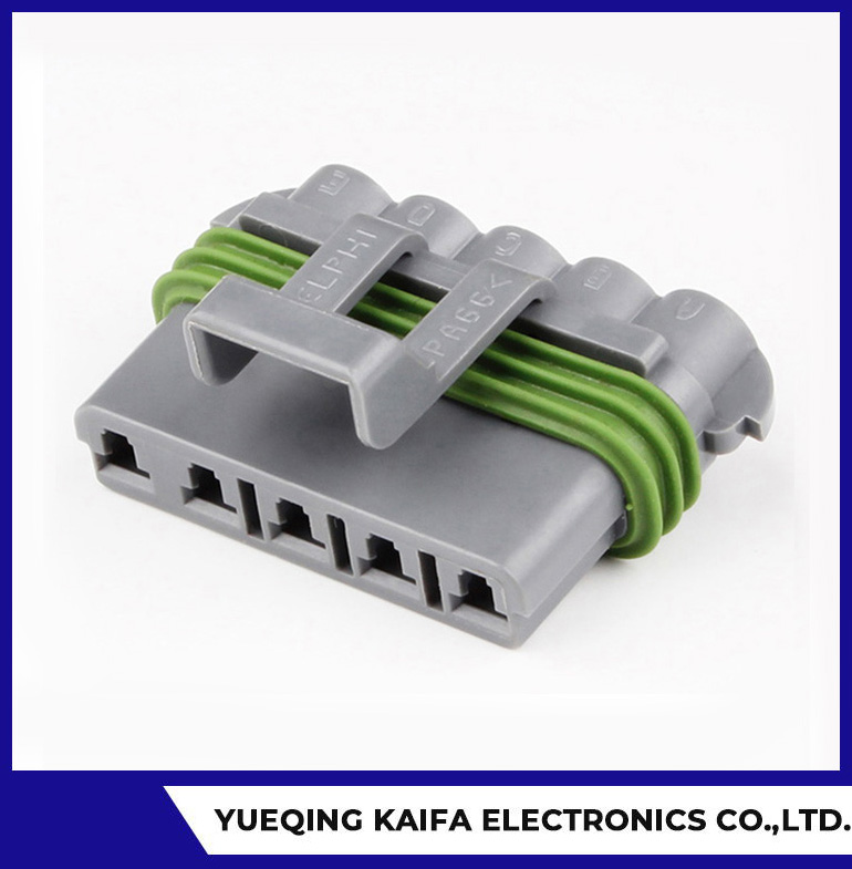5 Way Electrical Wire Cable Connector
