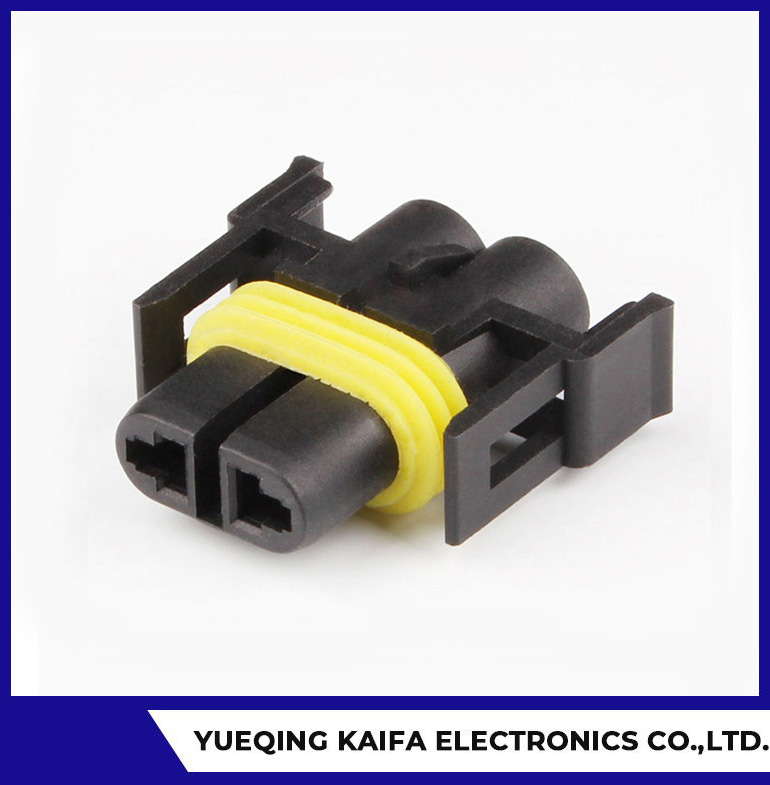 2 Way Electrical Wire Cable Connector Plug