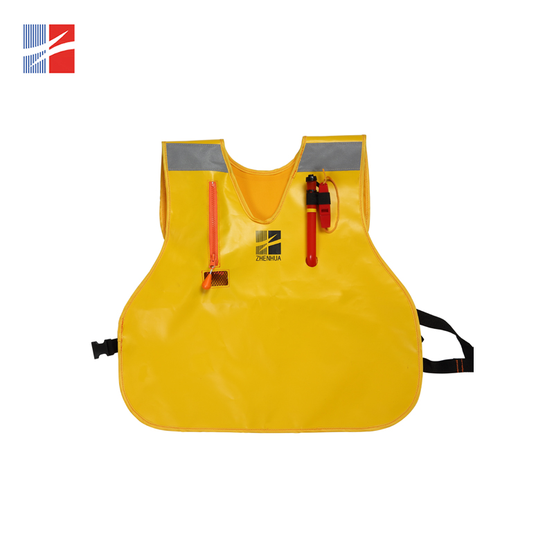 Life jacket - are you wearing it right?