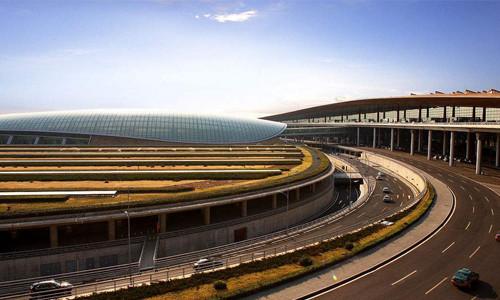 Aeropuerto Internacional de Pekín Capital