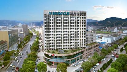 Shimge - fabricante líder de bombas en China