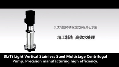 SHIMGE BL(Tï¼ pump Bomba centrífuga multietapa de acero inoxidable vertical ligera