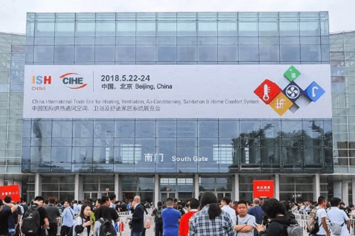 SHIMGE Assisted the Success of HVAC Industry Exhibition and Its technological Products Were Well Received!