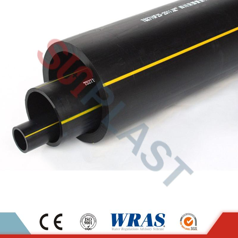 HDPE Pipe Poly Pipe In Yellow Color For Outdoor Gas