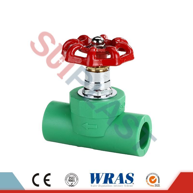 DIN8077 PPR тоқтату клапаны