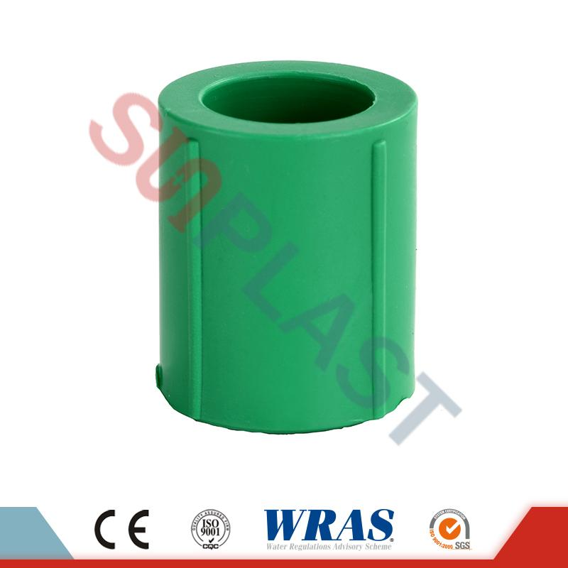 PPR Equal Socket