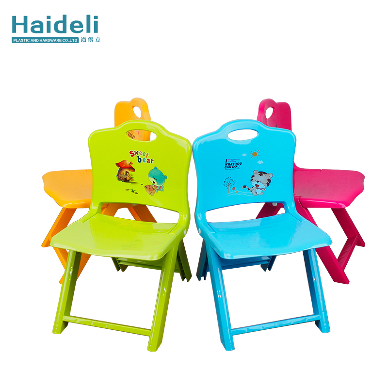 Folding Kids Plastic Chair