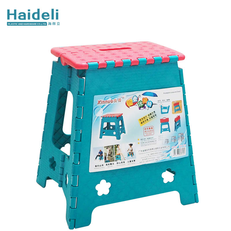 Plastic Step Folding Chair