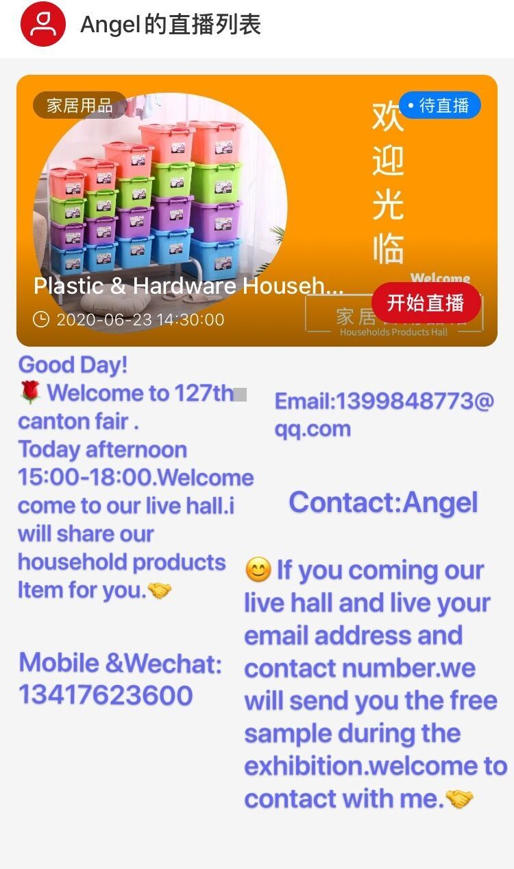 Welcome to 127th Canton fair