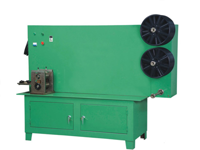 Slitting Machine for SS Hoop