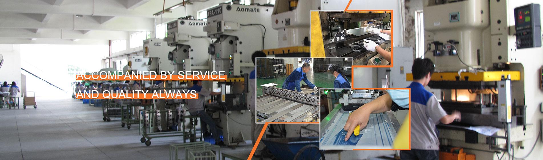 Нашата фабрика
