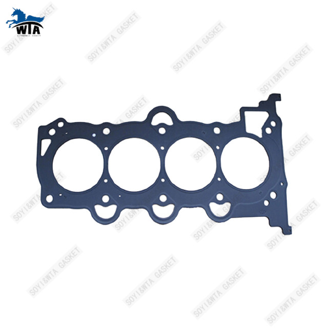 Head Gasket For KIA K2-SP