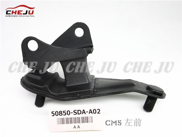 50850-SDA-A02