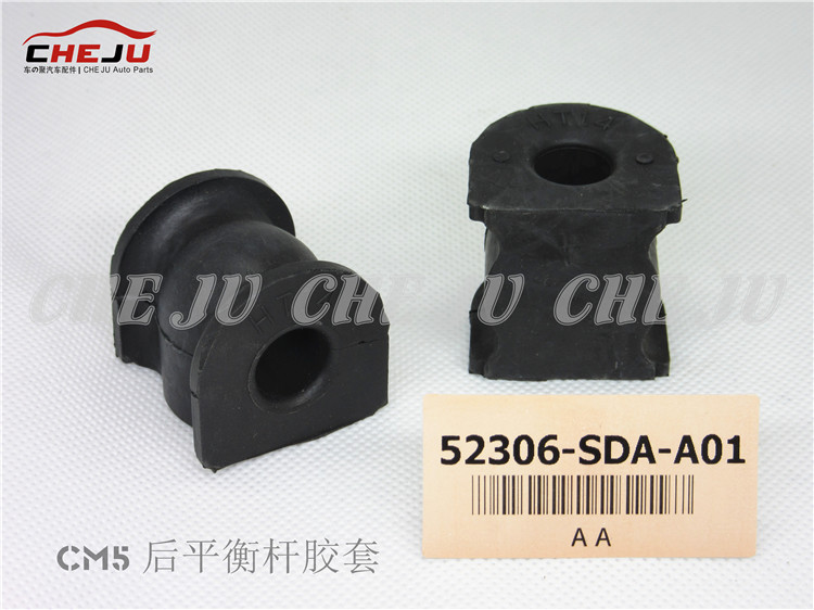 52306-SDA-A01