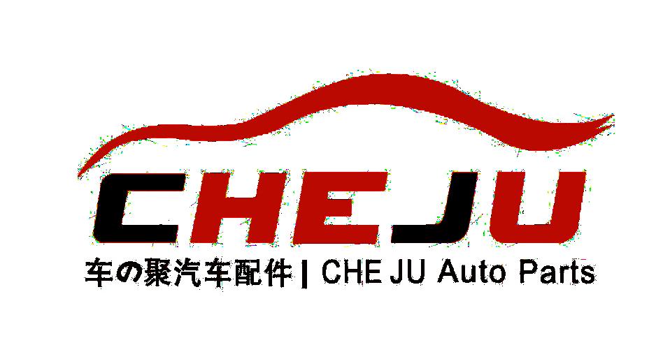12361-0H110 Təchizatçılar və İstehsalçılar - Edilib içində Chiçindəa -  Guangzhou CHEJU Ehtiyat Hissələr Co., Ltd