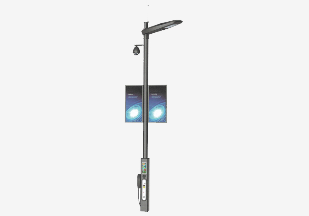 Smart Multi Functional Lighting Pole