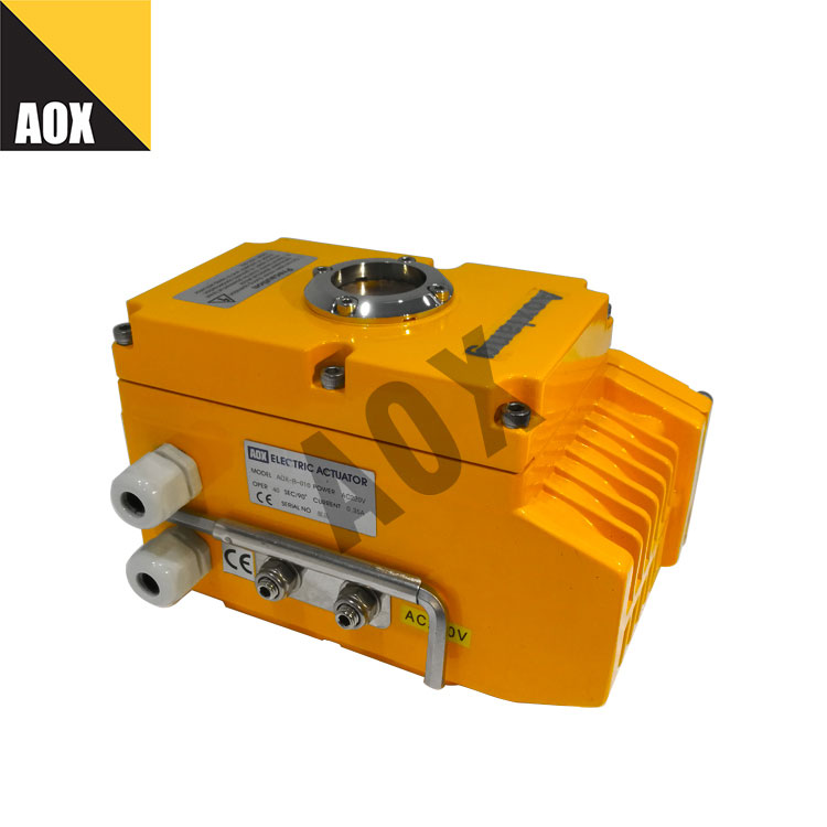 Water proof part turn electric actuator