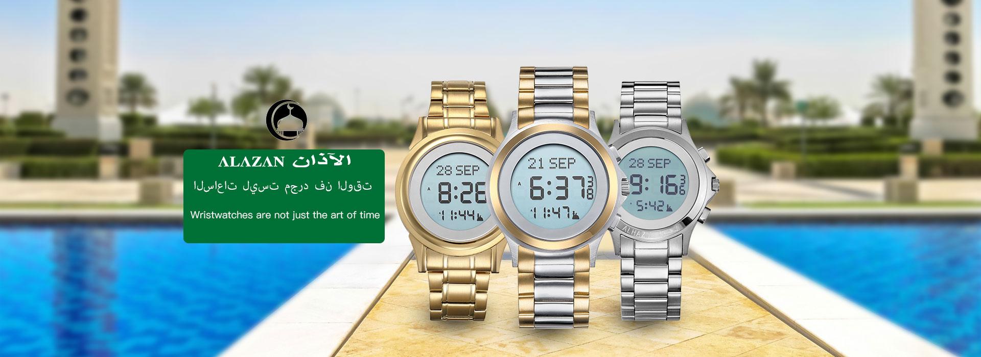 moslim Watch