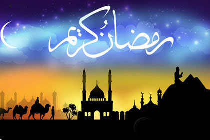 Kjennetegn av islamsk kultur - sutra Navn og muslim vanligvis brukt sutra se