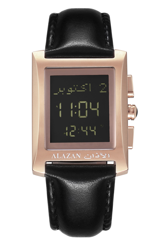alfajr qibla watches