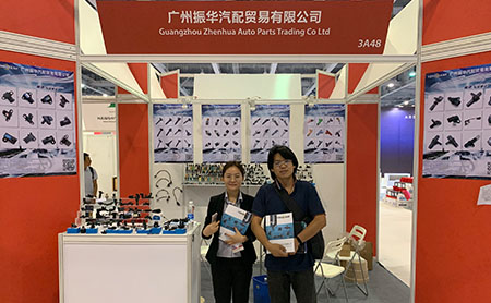 AAG Exhibition with Customers