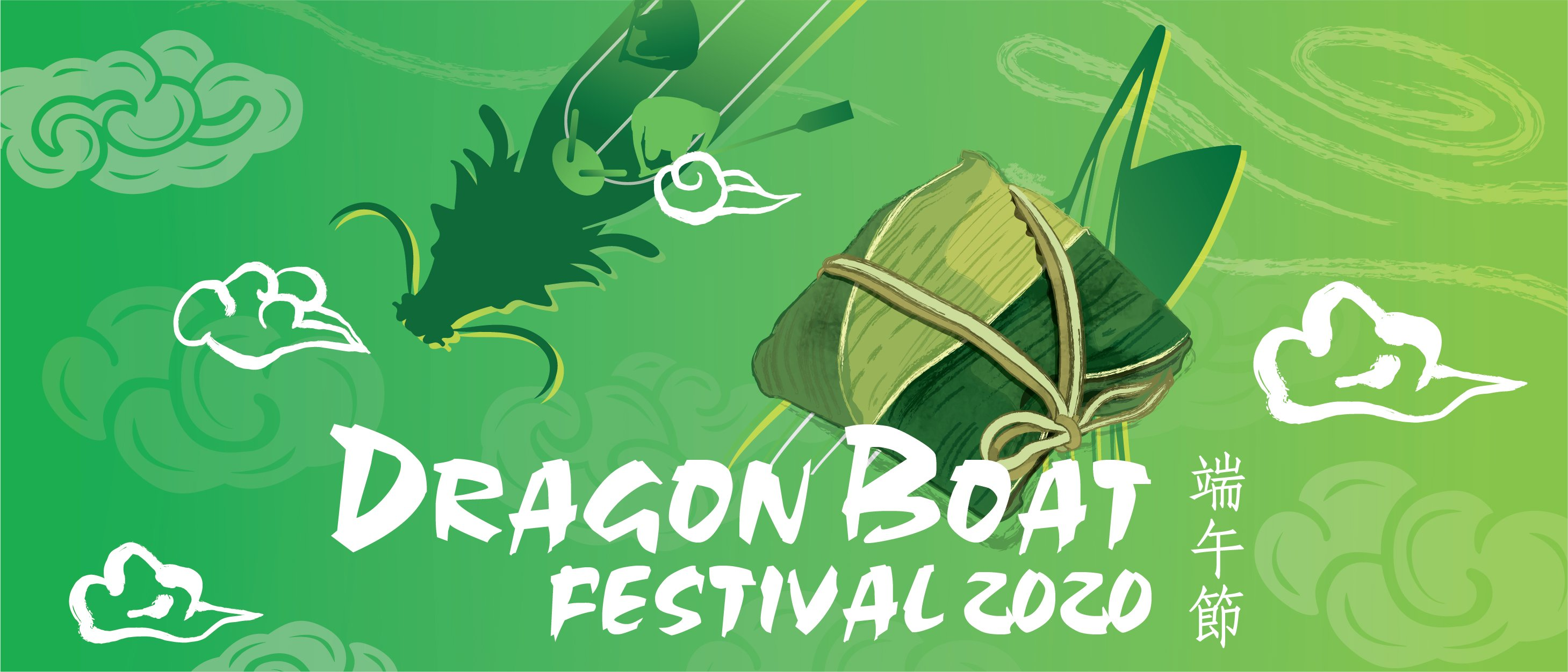 Holiday of Dragon Boat Festival