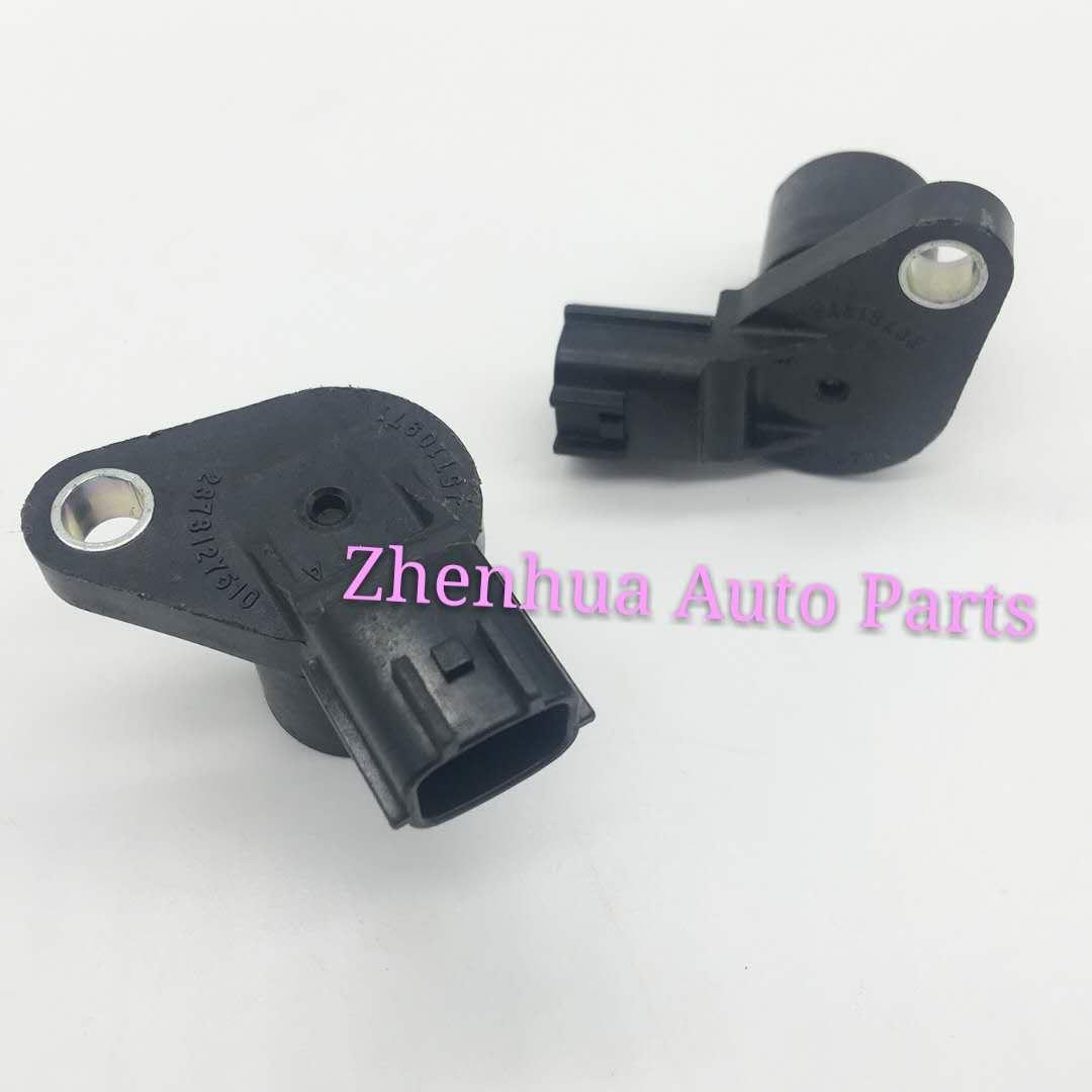 Camshaft Cam Position Sensor 237312Y510 23731-2Y510 for Nissan