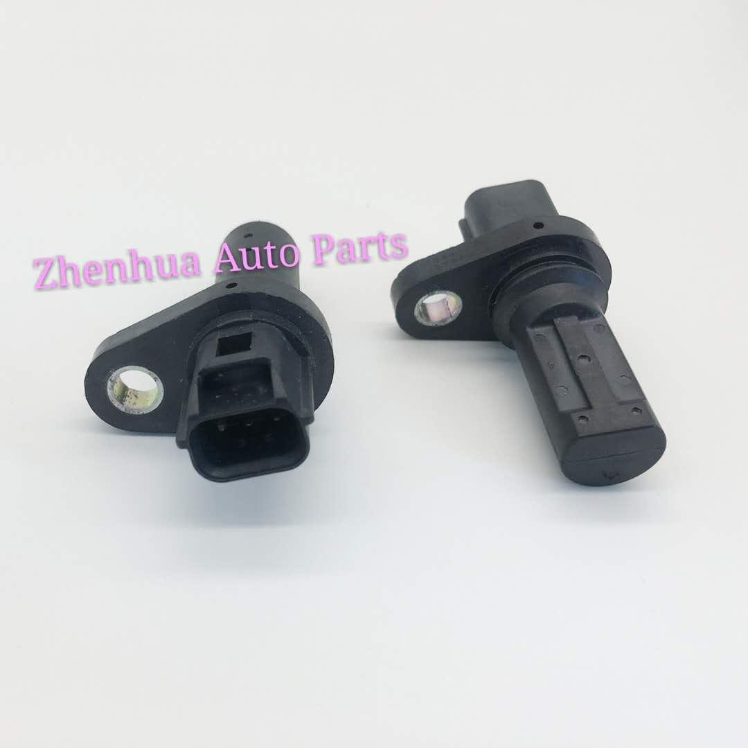 Crankshaft Position Sensor 1865A126 J5T31972 For Mitsubishi Lancer 2.0L-L4