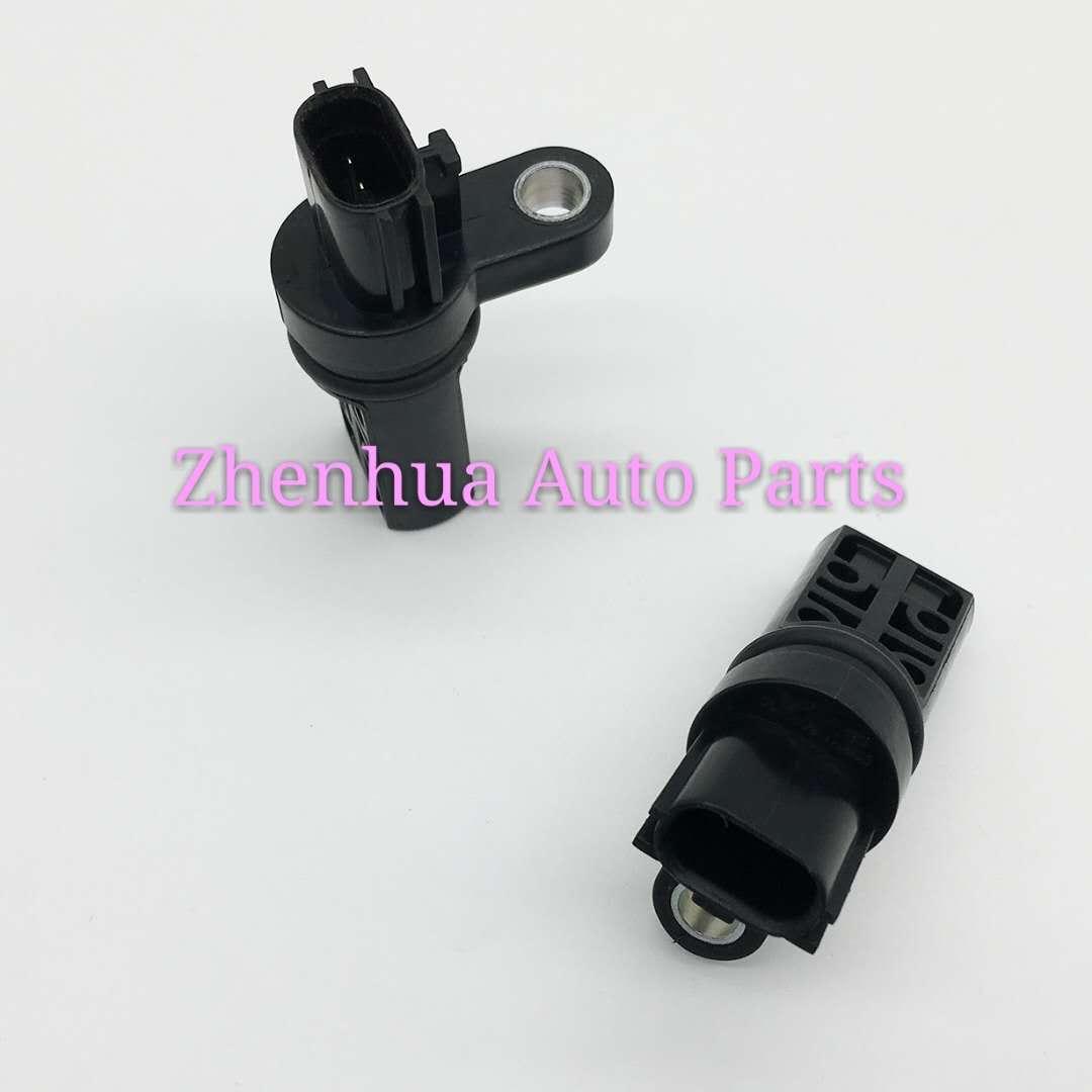Crankshaft Position Sensor 23731-EA20A 23731EA20A for Nissan