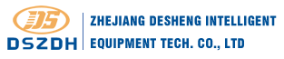 China advancede Switch Automatic Assembly Equipment manufacturer and supplier - Zhejiang Desheng Intelligent Equipment Tech. Co., Ltd.