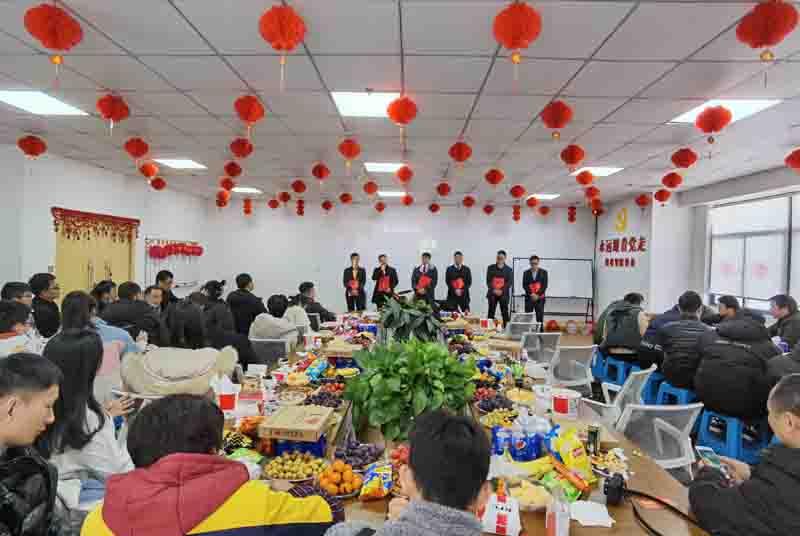 Desheng 2020 Annual Summary Meeting