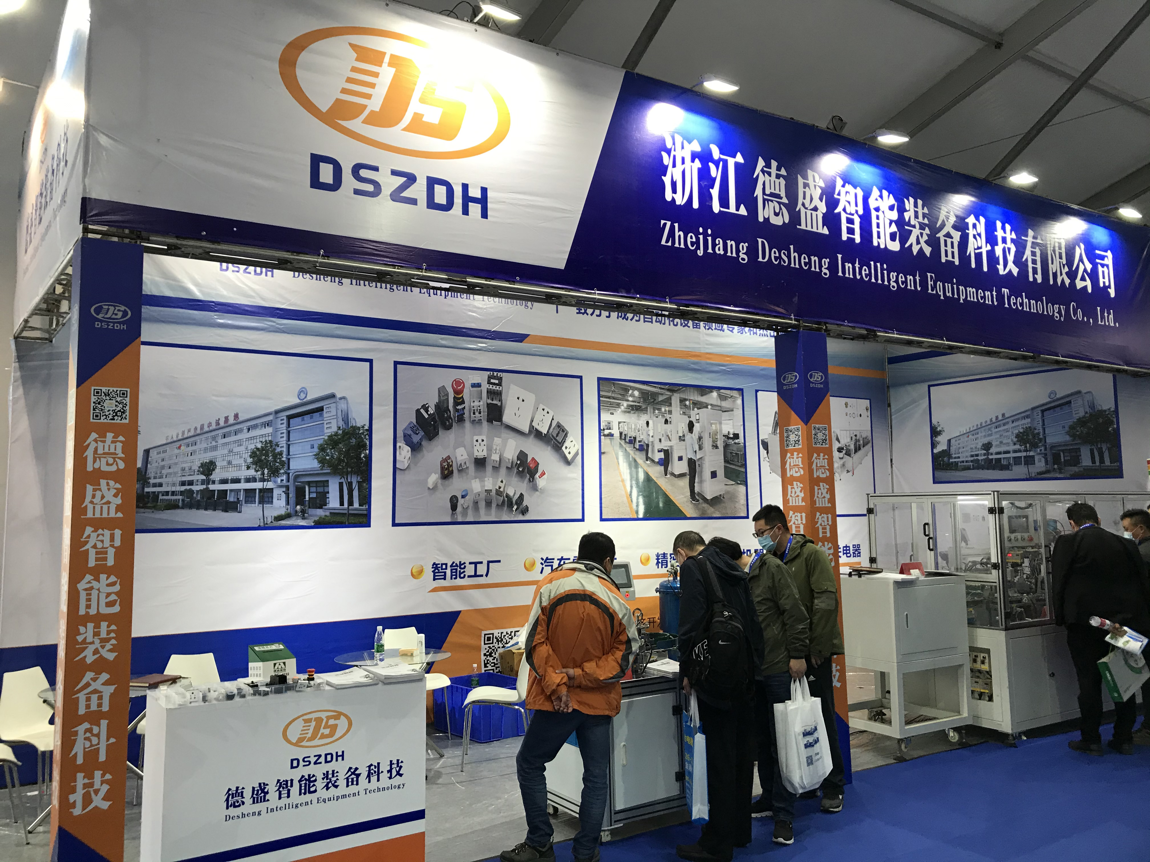Desheng At The 28th China (Wenzhou) INT'L Industry Expo