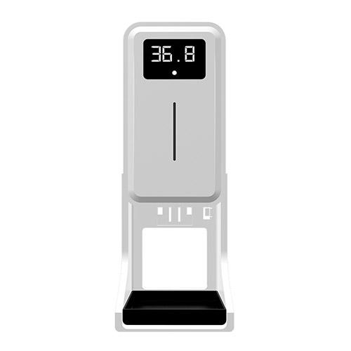 YLD Automatic Temperature Measurement &Disinfection Machine