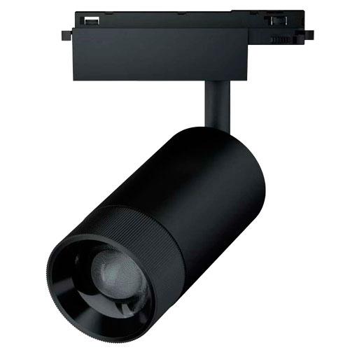 20W LED Track spot Light