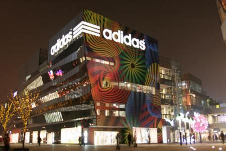 Adidas Seizes The Female Functional Apparel Market