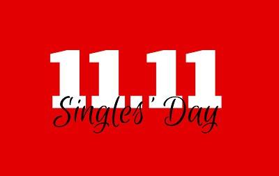 Ден на сингл или ден на шопинг