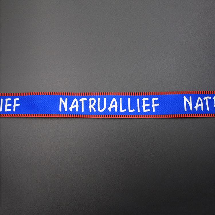Шарена лента со лого од полиестер